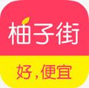 柚子街官网商城 v3.4.8