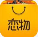 恋物社最新安卓版 v1.9.1