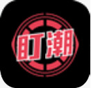 盯潮安卓app v2.0.1