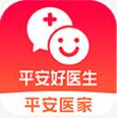平安好医生安卓版 v7.26.0