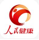 人民健康官方app v1.1.14