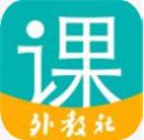 随行课堂app