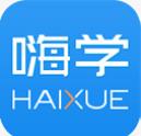 嗨学网二建课程app