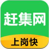 赶集网租房app
