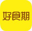 好食期官网app