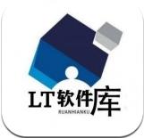LT软件库安卓版