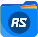RS文件管理器手机版