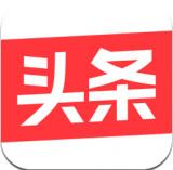今日头条app官方版