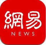 网易新闻app官网
