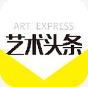艺术头条app