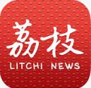 荔枝新闻新闻直播客户端 v7.26