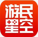 游民星空官网app