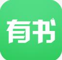 有书共读app电子版 v5.27.1