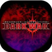 苍翼默示录:黑暗战争最新版
