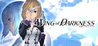 钢翼少女试玩版 v1.0