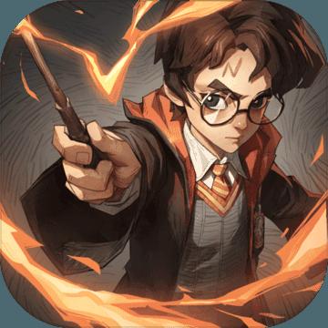 哈利波特魔法觉醒手游 v1.17