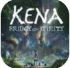 柯娜:精神之桥中文版