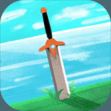 圣剑生存中文版 v1.0