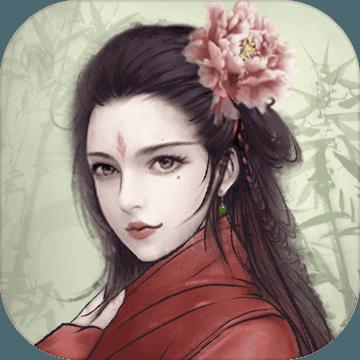 旅行江湖破解版 v1.0