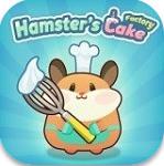 仓鼠蛋糕工厂游戏