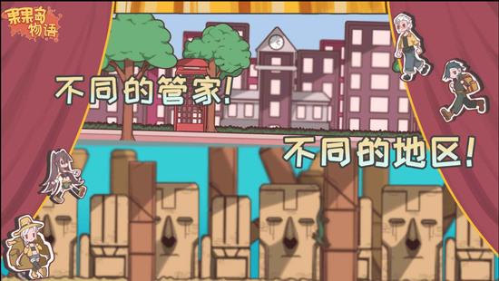 果果岛物语安卓版
