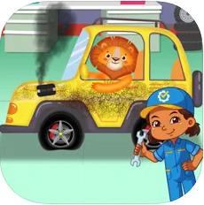 汽车维修车间官方版