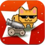 百战天猫最新版