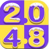 2048球球消除正式版