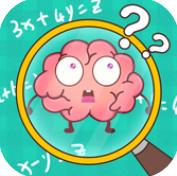 Brain Go 2游戏 v2.1.6.1