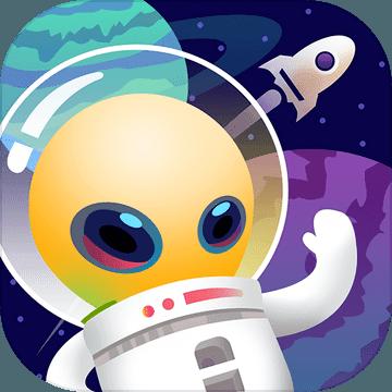 星际探险家手机版 v1.0