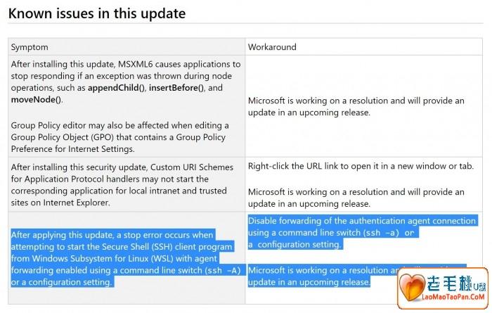 Win10更新KB4489868出现bug,破坏Linux子系统部分功能