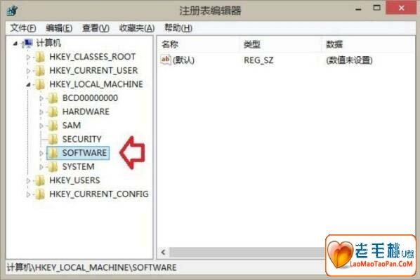win8系统怎么删除windows音乐文件夹