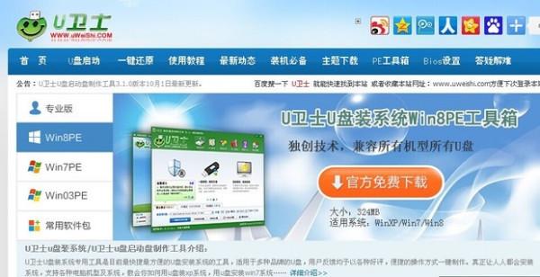 求Windows XP Professional (Simplified Chinese)激活 详细信息请看下图