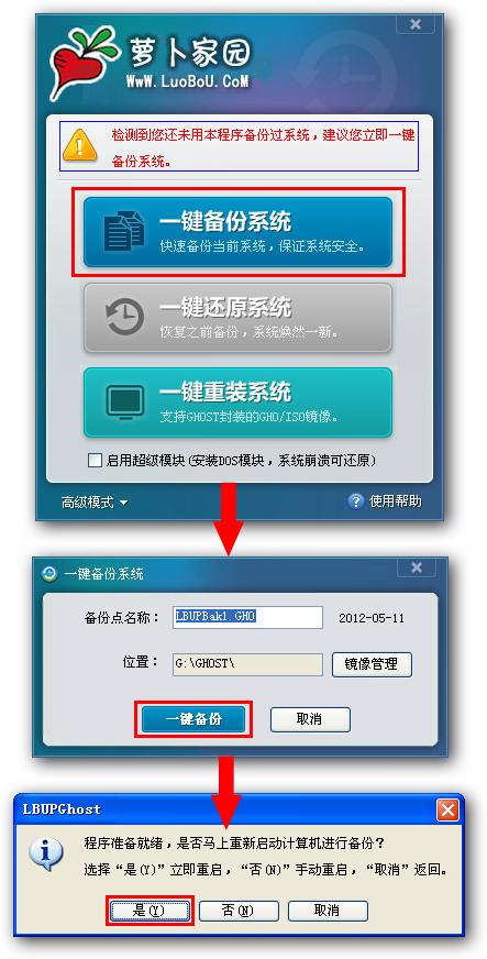 http://img.maotaopan.com/d/file/pic_soft/20210114/1-1205140P409617.png