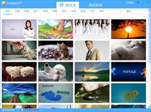 http://img.maotaopan.com/d/file/pic_soft/20210114/2013531105450404.jpg