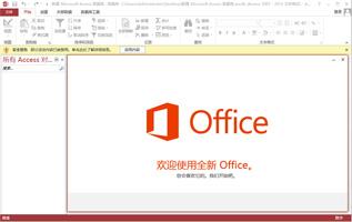 http://img.maotaopan.com/d/file/pic_soft/20210114/2013531105642908.jpg