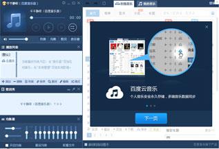http://img.maotaopan.com/d/file/pic_soft/20210114/2013531105712622.jpg