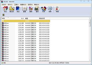 http://img.maotaopan.com/d/file/pic_soft/20210114/2013531105824481.jpg