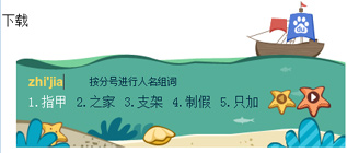 http://img.maotaopan.com/d/file/pic_soft/20210114/2013610114641595.jpg