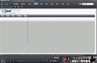 http://img.maotaopan.com/d/file/pic_soft/20210114/2013610121643288.jpg