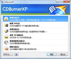 http://img.maotaopan.com/d/file/pic_soft/20210114/2013611016481.jpg