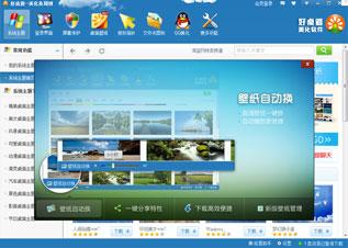 http://img.maotaopan.com/d/file/pic_soft/20210114/2013611141845719.jpg