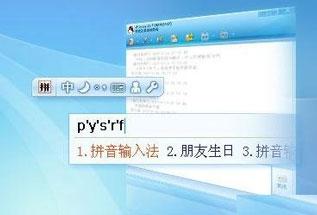 http://img.maotaopan.com/d/file/pic_soft/20210114/2013612151324839.jpg