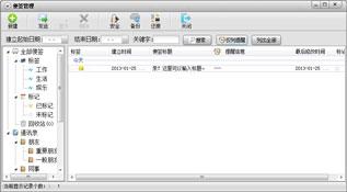 http://img.maotaopan.com/d/file/pic_soft/20210114/2013613131826207.jpg