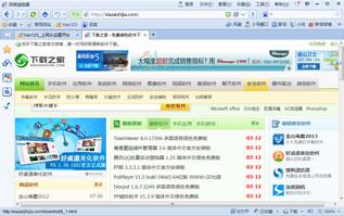 百度浏览器预览版 4.2 简体中文官方安装版