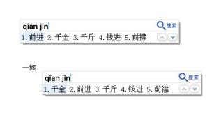 http://img.maotaopan.com/d/file/pic_soft/20210114/201361413350234.jpg
