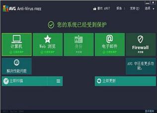 http://img.maotaopan.com/d/file/pic_soft/20210114/2013614133855400.jpg