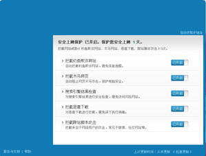 http://img.maotaopan.com/d/file/pic_soft/20210114/2013615162446544.jpg