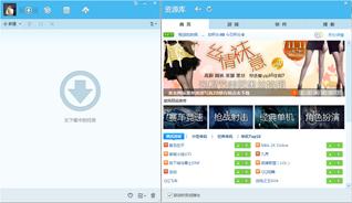 http://img.maotaopan.com/d/file/pic_soft/20210114/2013615162817200.jpg
