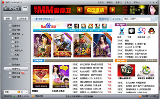 http://img.maotaopan.com/d/file/pic_soft/20210114/2013616153023274.jpg